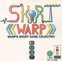 Photo de la boite de Short Warp